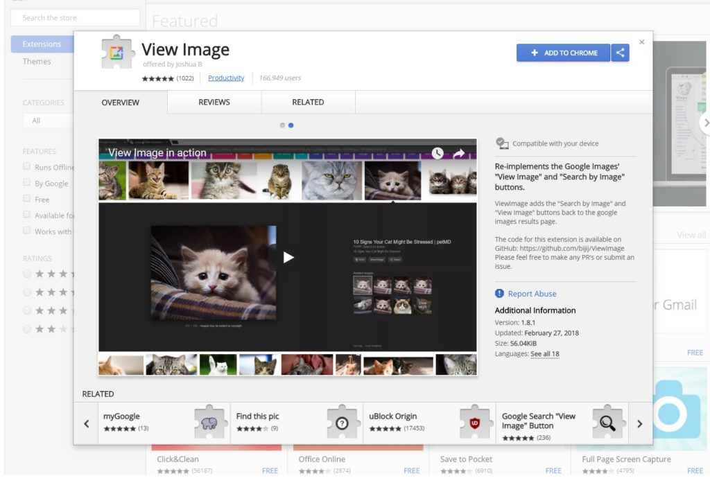 google view image button 02